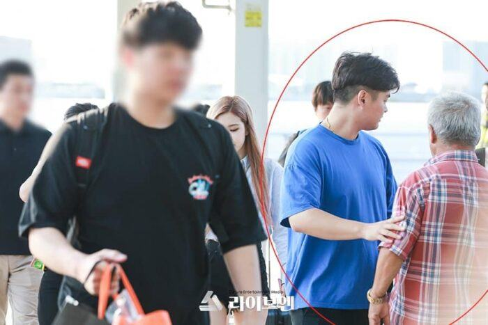Black Pink's security is raising criticism when pushing an elderly when they were on the way to the airport.