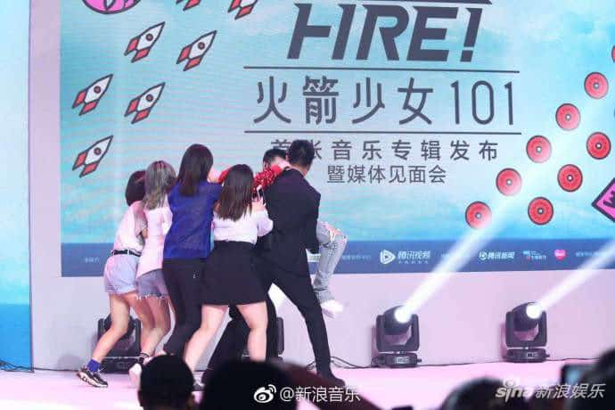 """Produce 101 China"" Sunnee reportedly fainted on-stage mid-performance."