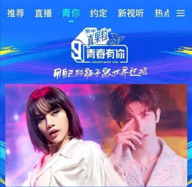 Is Lisa (BLACKPINK) really in a relationship with Cai Xukun