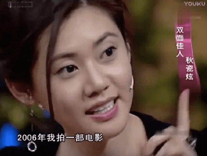 The anguished life of Choo Ja Hyun: Her mother damned her for dying, almost lost her life because of her child, knelt down to propose to the adulterous husband